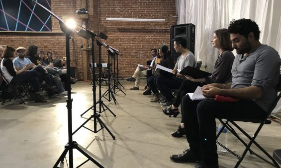 MADlab 2017 First Look Reading Series